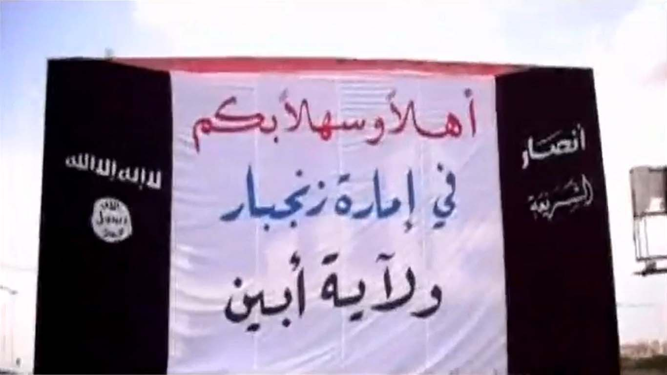 Photo of تنظيم القاعدة يستولي على آليات عسكرية في زنجبار جنوب اليمن