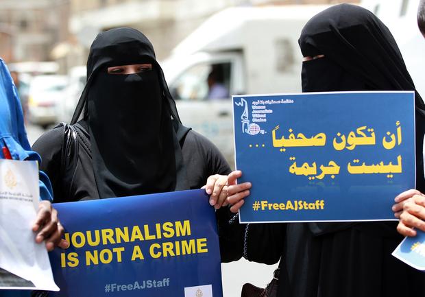 Photo of 45 انتهـاكًا ضـد الحـريات الإعلاميـة في اليمـن خـلال شهـرين