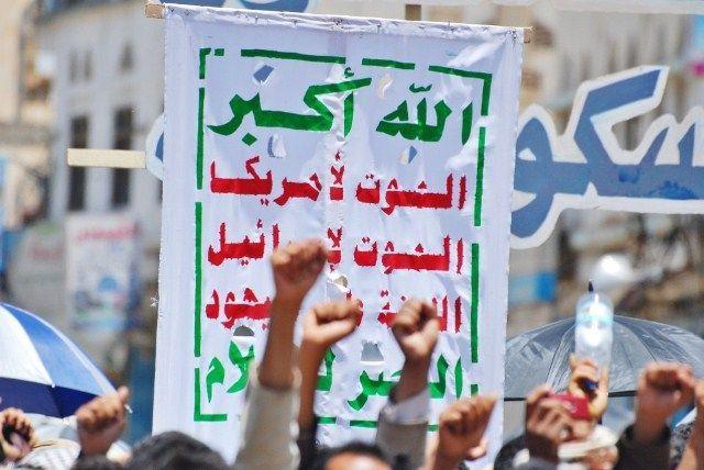 Photo of الكشف عن إجراءات مكثفة للحوثيين للسيطرة على عقارات الدولة في صنعاء (تفاصيل)