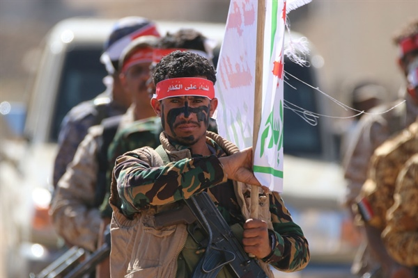 Photo of ميليشيات الحوثي وصالح تقتل رجلا أمام زوجته وأطفاله بمحافظة إب