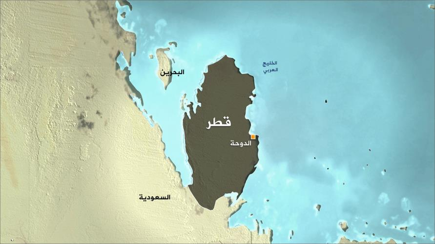 Photo of قطر تطلب مغادرة بعثة اليمن الدبلوماسية