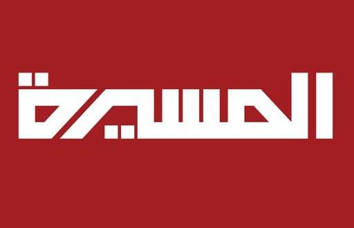 Photo of القضاء اللبناني يناقش إغلاق قناة المسيرة الناطقة باسم الحوثيين