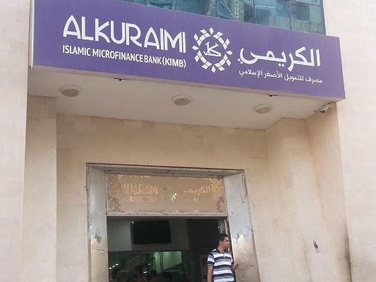Photo of مسلحون يسطون على فرع مصرف الكريمي في حضرموت