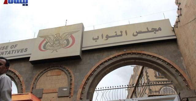 Photo of برلمان صنعاء يستدعي حكومة (الحوثي وصالح) على وقع اتهامات متبادلة بالفساد