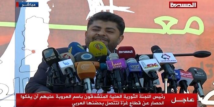 """Photo of جماعة الحوثي تعلن ضبط خلية """"تهريب المكالمات"""" بصنعاء مدعومة من """"الإمارات"""""""