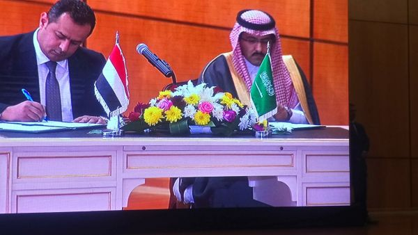 Photo of اليمن والسعودية توقعان على مشروع إعادة تأهيل الطرق وتطوير بنيتها التحتية