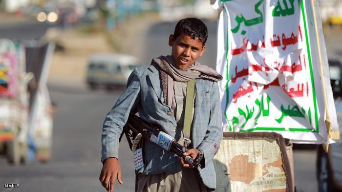 Photo of مركز حقوقي: جرائم مليشيا الحوثي بحق أطفال اليمن لايمكن السكوت عنها