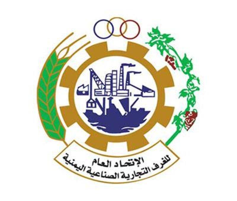 Photo of اتحاد الغرف التجارية اليمنية يستنكر اجراءات حوثية بفرض رسوم جمركية جديدة بنسبة 100%