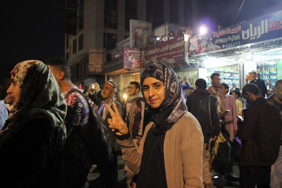 Photo of مقتل ناشطة حقوقية بقذيفة أطلقتها مليشيا الحوثي في مدينة تعز
