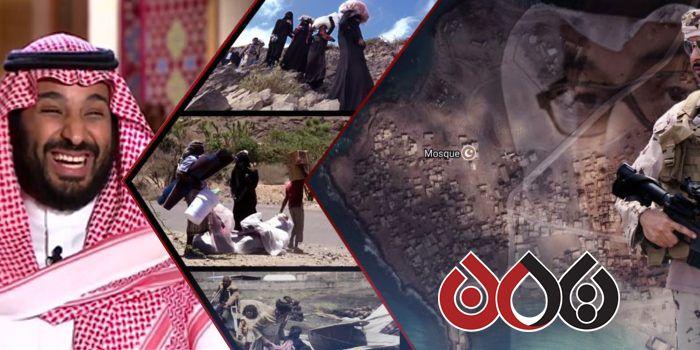Photo of صحيفة بريطانية: مستقبل السعودية مرتبط بانتصارها في حرب اليمن