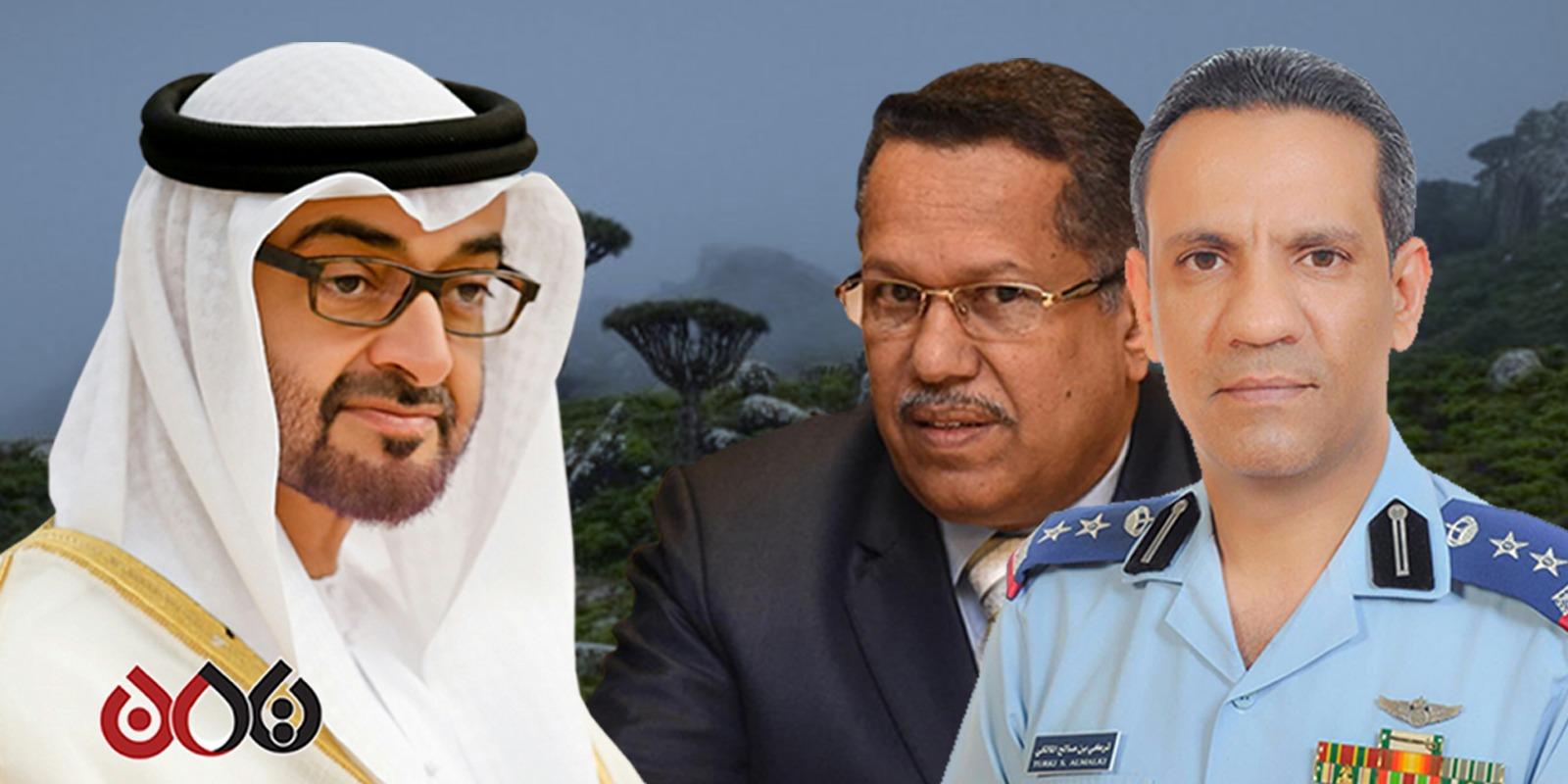 """Photo of (محاولة استعمارية).. أبوظبي تسعى للسيطرة على """"مجرى مائي"""" استراتيجي في اليمن والصومال"""