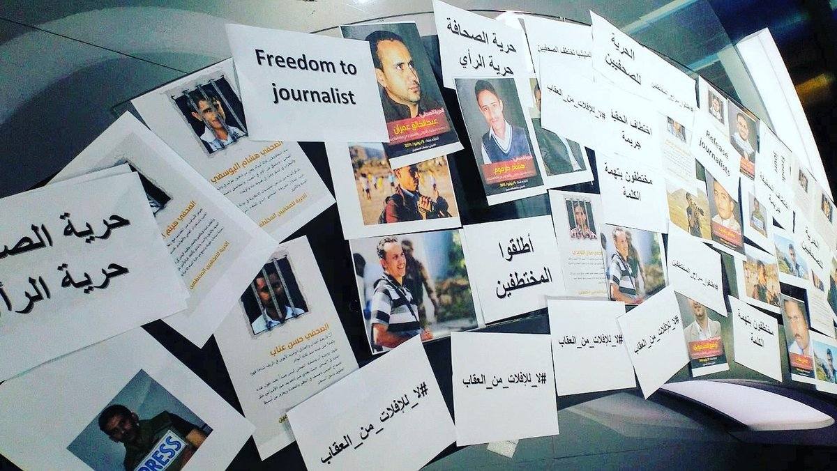 Photo of الصحافة في اليمن.. القتل والإختطاف ودس السم ضريبة نقل الحقيقة