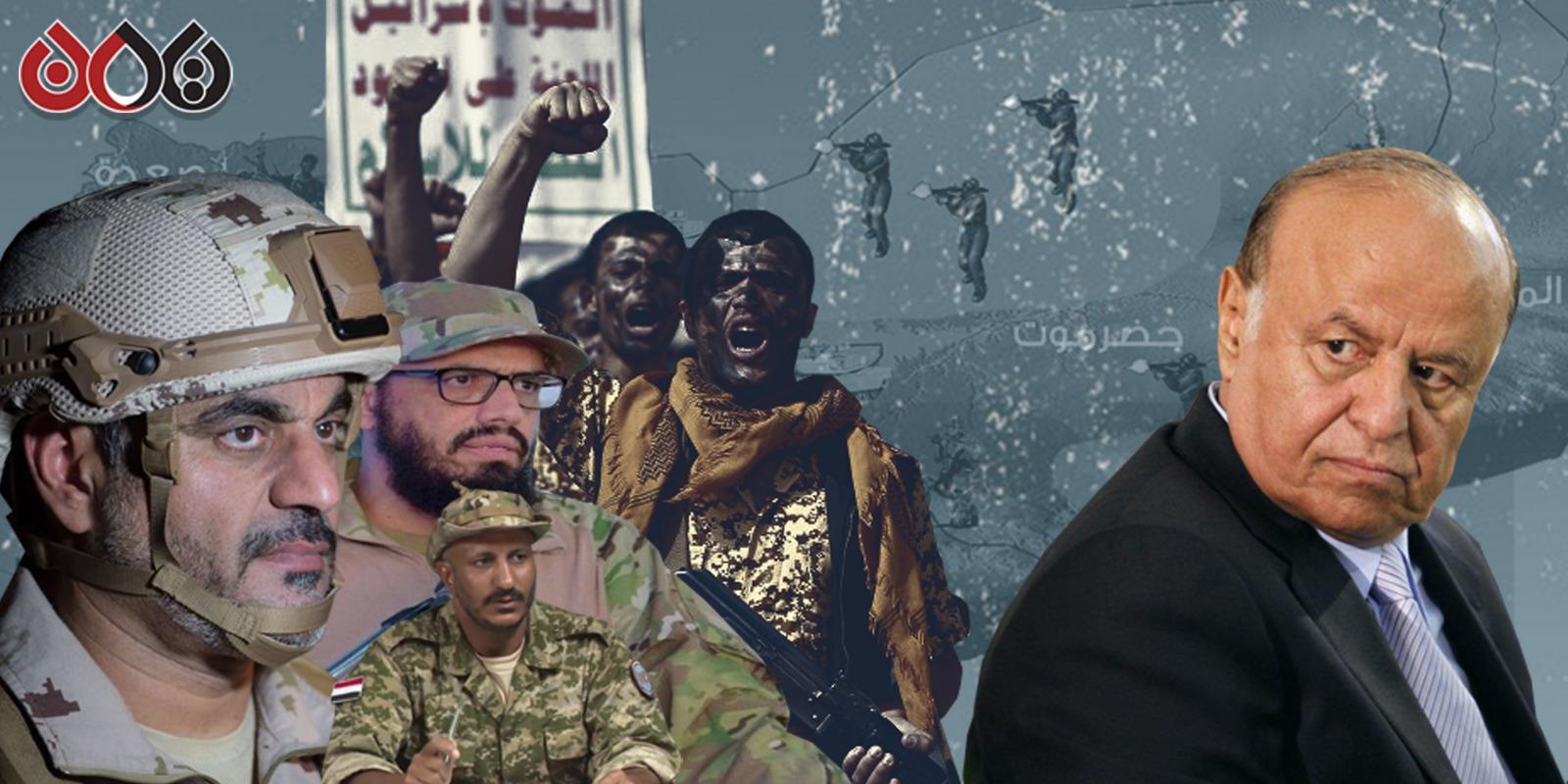 "Photo of (انفراد بالأسماء).. قيادات في الحكومة اليمنية تدعم الانقلاب في ""الحجرية"" وقيادة المعركة ضد الجيش والأمن"