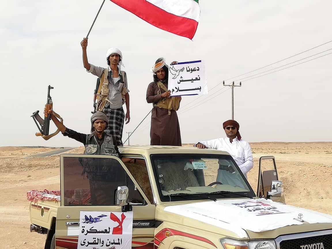 "Photo of بعد مرور شهرين على تعليق الإعتصام.. هل تشهد ""المهرة"" انتفاضة ثانية ضد التواجد السعودي؟"