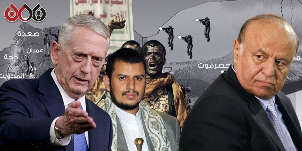 "Photo of بين الضغوط الدولية والواقع العسكري .. هل تذهب اليمن نحو تسوية ""مخاتلة"" في يناير وفق نبوءة ""البردوني"" ؟"