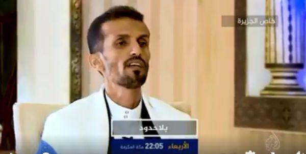 Photo of نشطاء يمنيون تعليقاً على شهادة الحسني: ممارسات الإمارات في اليمن مخيفة ومرعبة