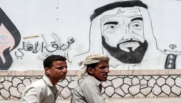 Photo of يمنيون ينددون بجرائم الإمارات في اليمن