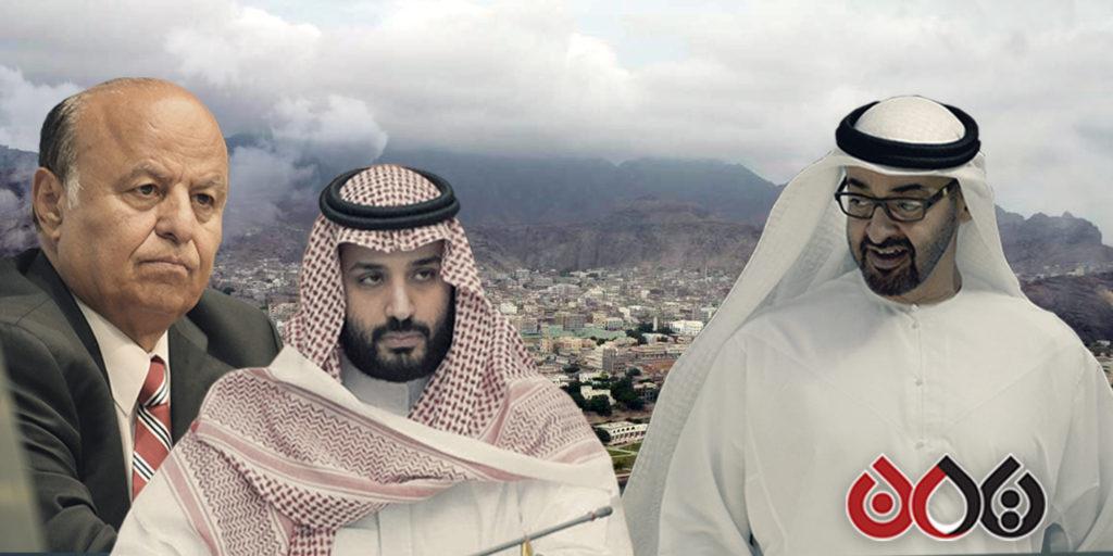 Photo of (تقرير حصري).. أبوظبي تسرع من عملية فرض هيمنة كاملة على مناطق النفط والغاز باليمن