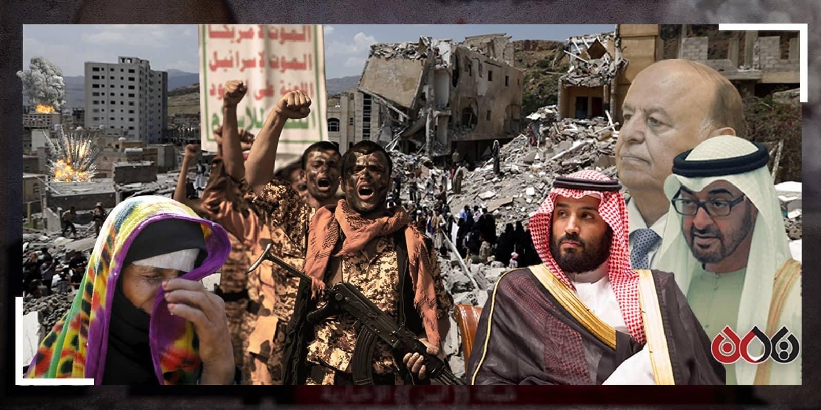Photo of لماذا يثير إعلان التحالف هدنة من طرف واحد التساؤلات ويغضب اليمنيين؟! (تقرير خاص)