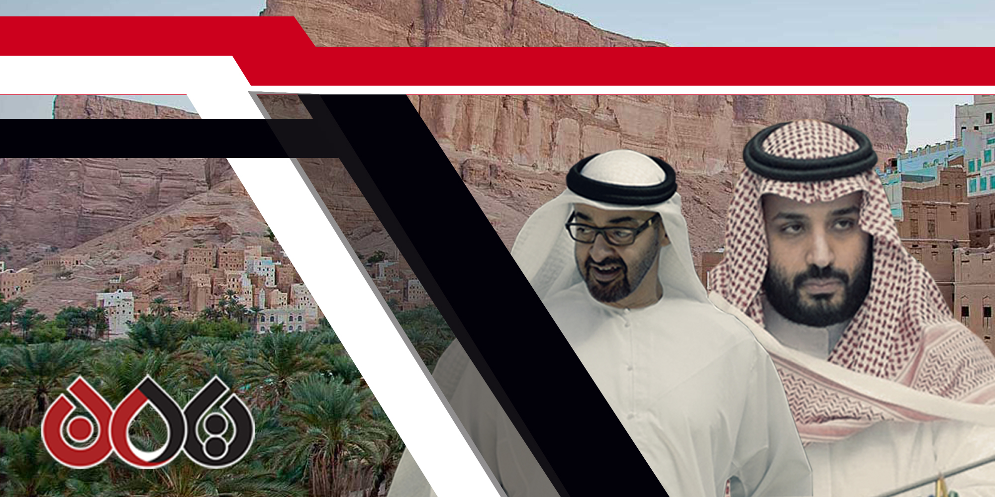 "Photo of هل يبحث ""الحضارم"" عن دولتهم الخاصة أم ردة فعل على اتفاق الرياض؟! (تقرير خاص)"