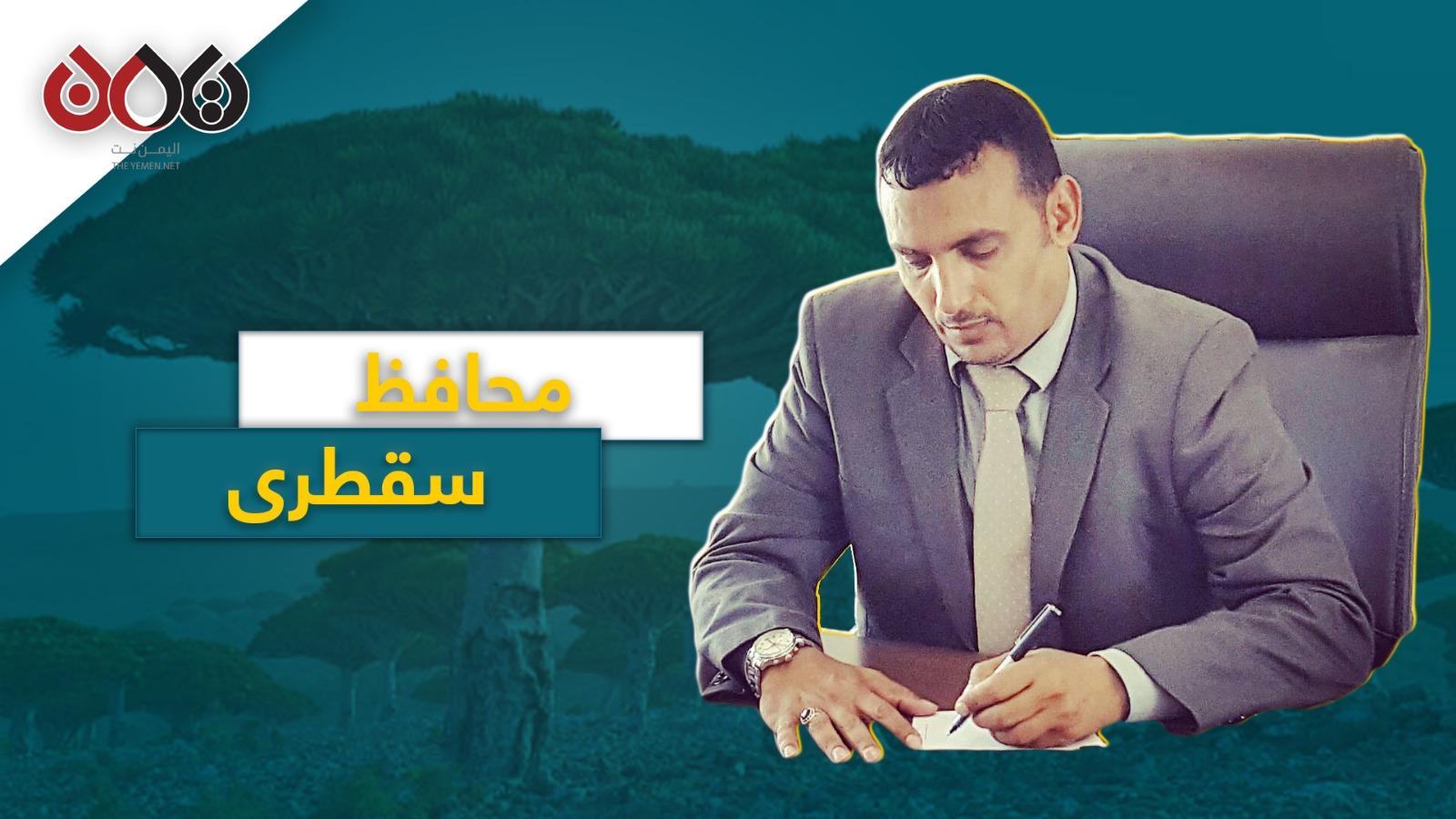 Photo of محافظ سقطرى: إقدام وزير النقل على تغيير مدير الميناء سيؤزم الوضع في الجزيرة