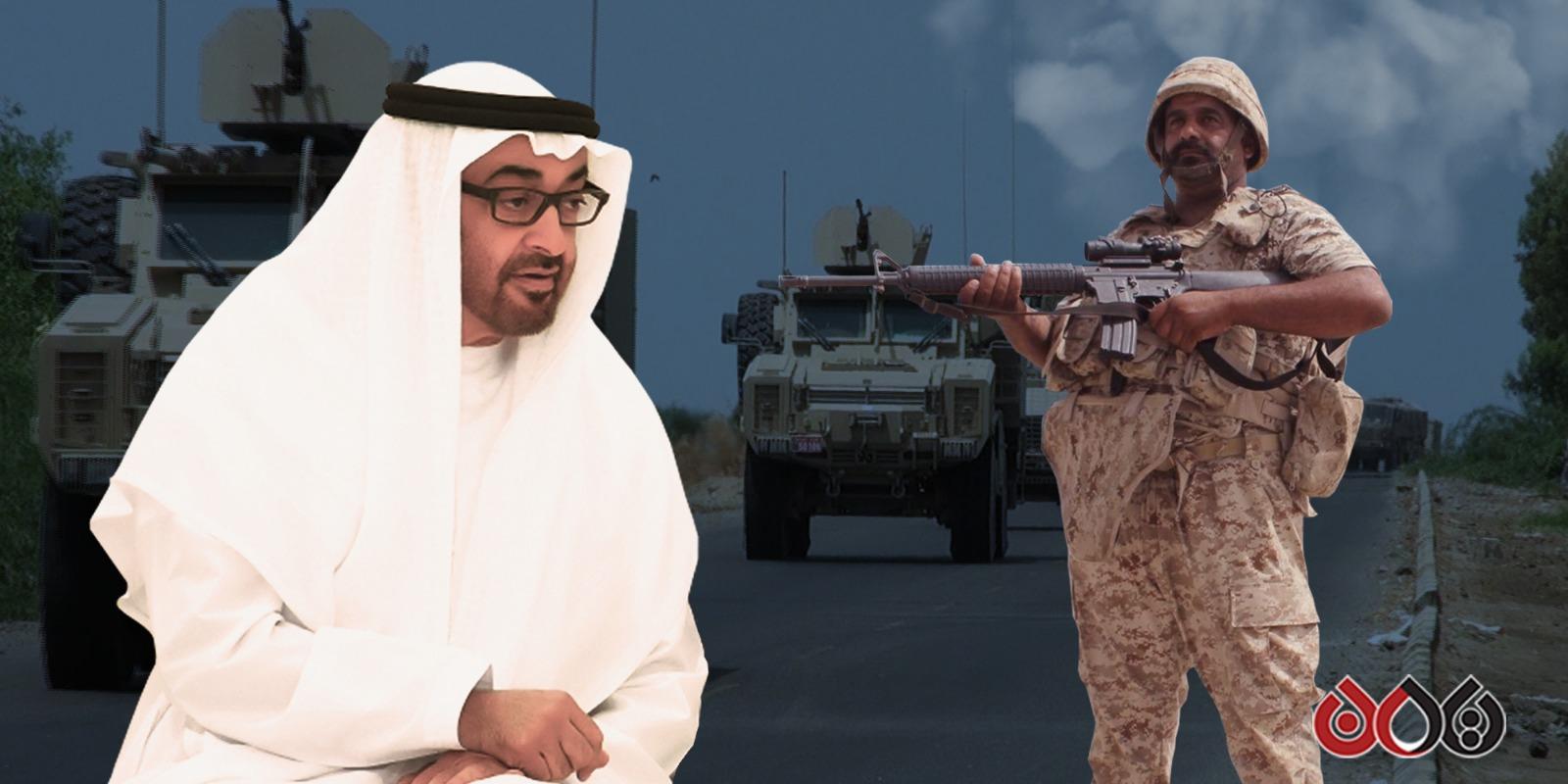 Photo of (انفراد) أبوظبي تقوم بتطوير جهاز مخابرات خاص بها في عدن للتجسس على السعوديين