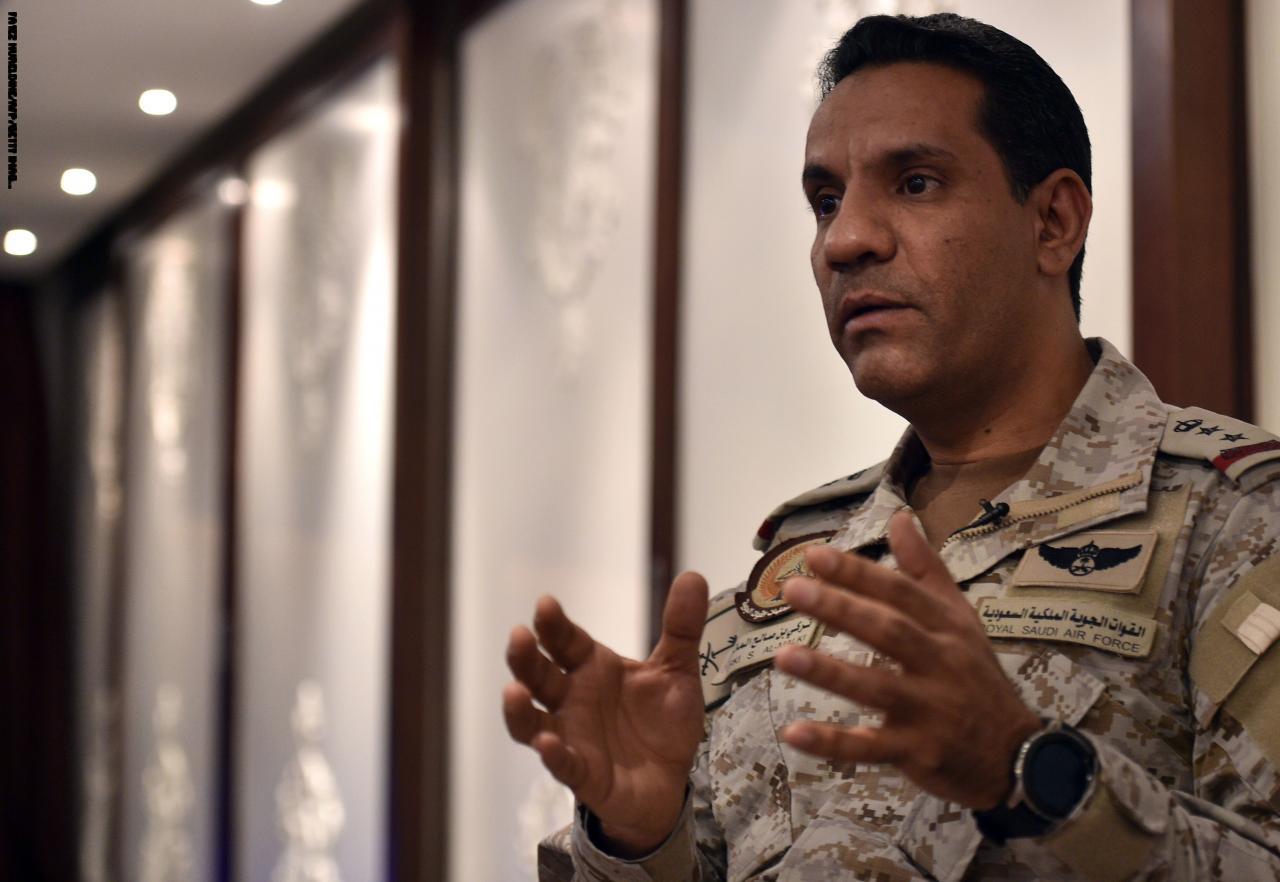 Photo of التحالف يعلن اعتراض طائرة مسيرة أطلقها الحوثيون باتجاه السعودية