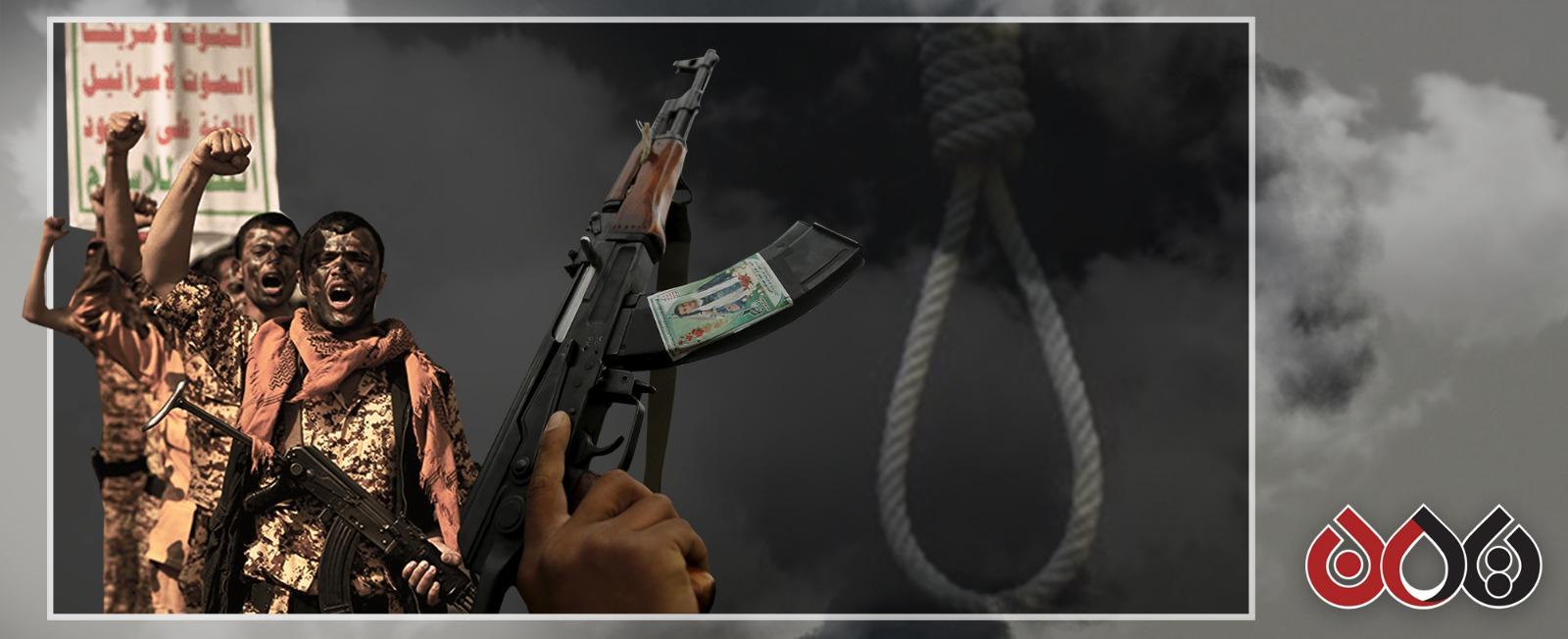 Photo of لماذا يهاجم الحوثيون الرياض الآن؟.. مركز دراسات أمريكي يجيب