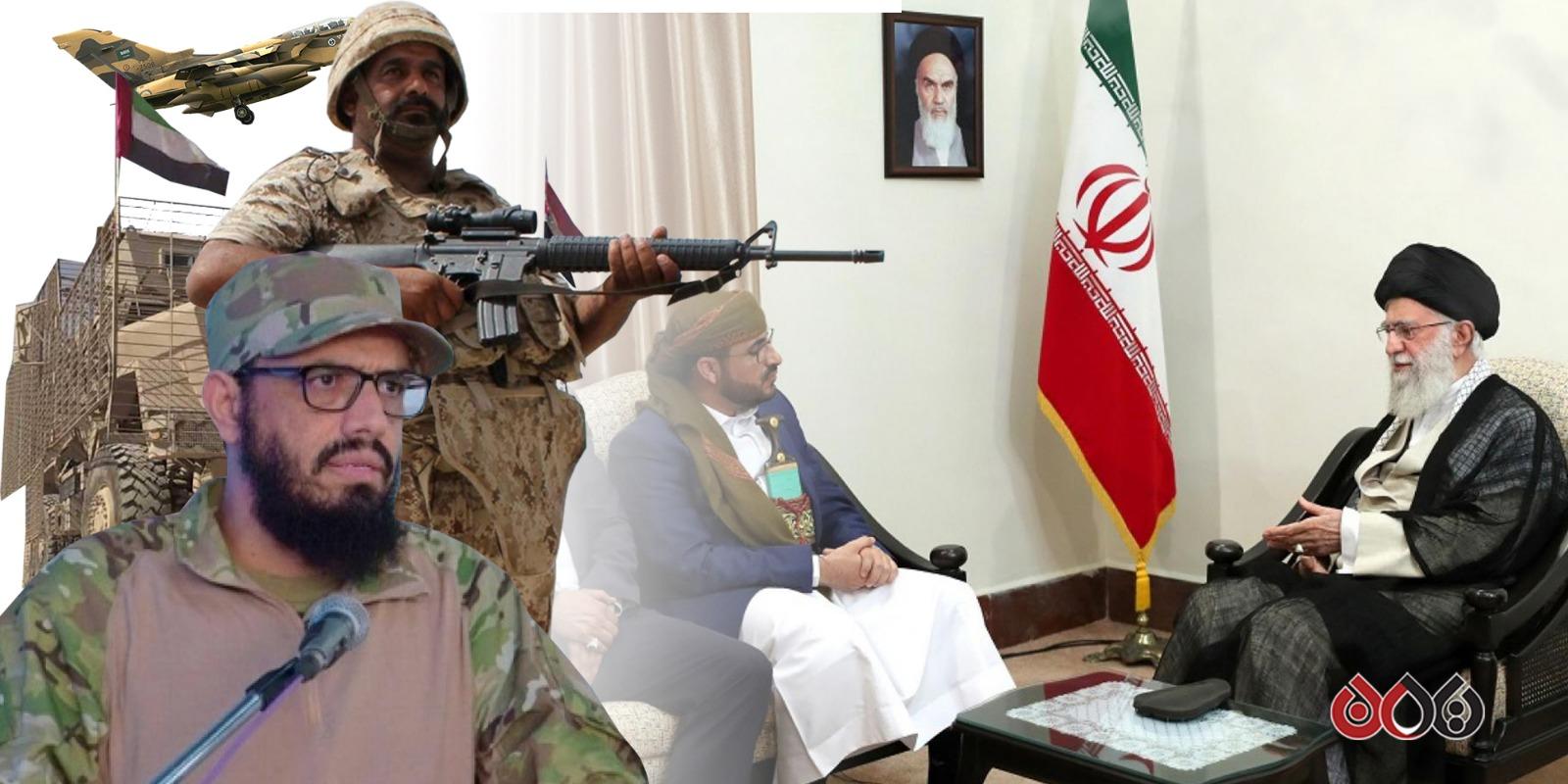 Photo of إنهاء الشرعية وتقديم فرصة للحوثيين.. كيف انعكس التخادم الإيراني-الإماراتي على جنوب اليمن؟! (تقرير خاص)