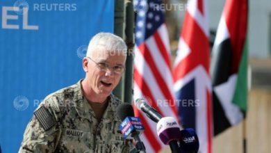 Photo of تحالف عسكري تقوده الولايات المتحدة يبدأ مهمة حماية الملاحة في الخليج