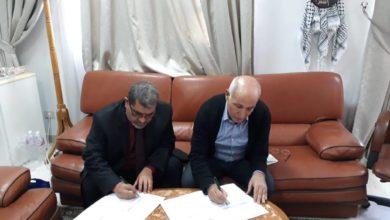 Photo of توقيع اتفاقية تعاون علمي وأكاديمي بين جامعتي حضرموت وتونس