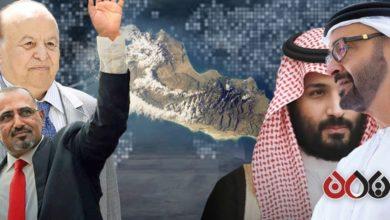 """Photo of """"المونيتور"""": مزاعم انسحاب الإمارات من """"عدن"""" تنقضها أطماعها التوسعية في المحافظات الأخرى"""