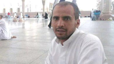 Photo of رابطة حقوقية تتهم الحوثيين بتعمد إهمال المعتقلين المرضى في سجونها