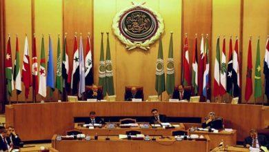 Photo of الجامعة العربية تدين تسليم إيران مقر البعثة الدبلوماسية اليمنية للحوثيين