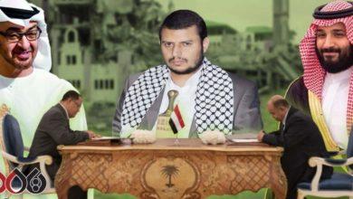 """Photo of السعودية تندفع لتسوية سريعة مع الحوثيين.. الحكومة اليمنية في الظلام و""""خالد بن سلمان"""" مطفئ الحرائق (تقرير خاص)"""