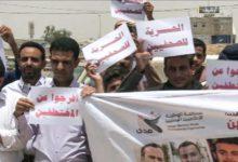 Photo of لجنة دولية تدعو الحوثيين إلى وقف محاكمة الصحفيين وسرعة الافراج عنهم