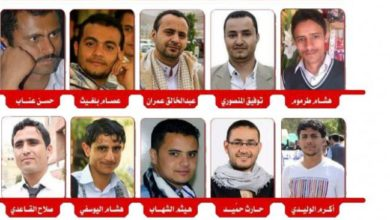 "Photo of ""جماعة الحوثي"" تبدأ محاكمة عشرة صحفيين معتقلين منذ 4 سنوات"