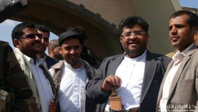"""Photo of الحوثيون يهاجمون حديث """"الجبير"""" عن اتفاق يمنح الجماعة دورا في حكم اليمن"""