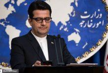 "Photo of إيران تعلق على بيان ""قمة الرياض"": ""يتعارض مع سياسة حسن الجوار"""
