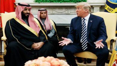 Photo of الخارجية الأمريكية ترفض طلباً سعودياً بتدريب المخابرات خوفاً من تكرار جريمة خاشقجي