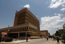 Photo of جماعة الحوثي تعلن إيداع 11 مليار ريال إلى حساب المرتبات في البنك المركزي بالحديدة