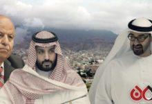 Photo of (انفراد) الإمارات هددت القيادات العسكرية في شبوة بقصف الجيش اليمني بالطيران