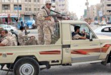 Photo of الداخلية اليمنية تعلن بدء صرف مرتبات منتسبيها