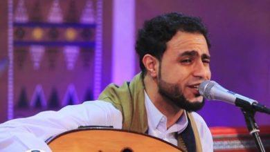 Photo of مسؤول سعودي يتوعد بالتحقيق في دعوة مطرب يمني لاحياء حفل في جدة