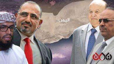 Photo of خلافات بين الحكومة والانتقالي الجنوبي حول أولويات تنفيذ اتفاق الرياض