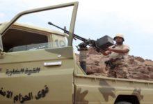 Photo of اغتيال قيادي بارز في الحزام الأمني التابع للمجلس الانتقالي جنوبي اليمن