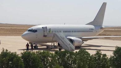 Photo of السعودية تمنع الموظفين اليمنيين من دخول مطار الغيضة