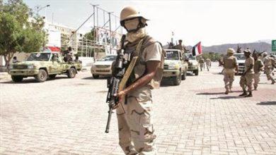 Photo of صحيفة تكشف عن خطه أمنية لضمان الأمن والاستقرار في عدن