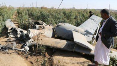 Photo of الحوثيون يسقطون طائرة استطلاعية للتحالف هي الثانية خلال 24 ساعة