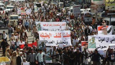 "Photo of متظاهرون في تعز يطالبون بكشف حقيقة اغتيال ""الحمادي"""